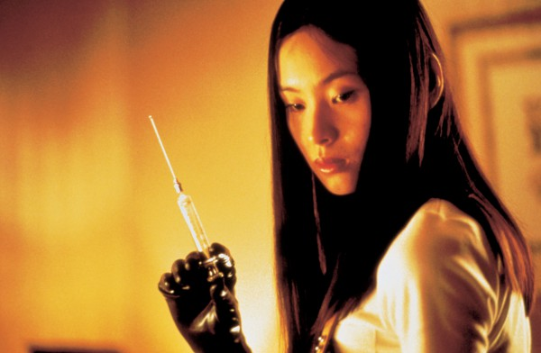 Audition (Takashi Miike, Japan 1999)