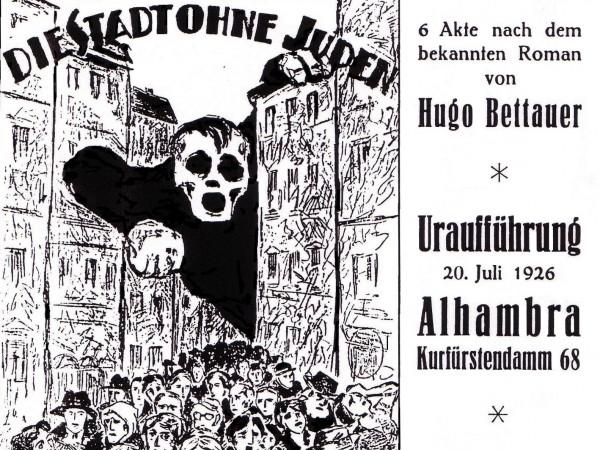 Die Stadt ohne Juden_Foto: Foerderverein Filmkultur Bonn e.V.